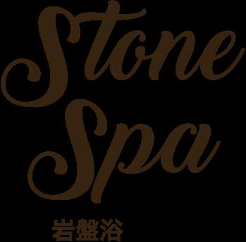 StoneSpa(岩盤浴)