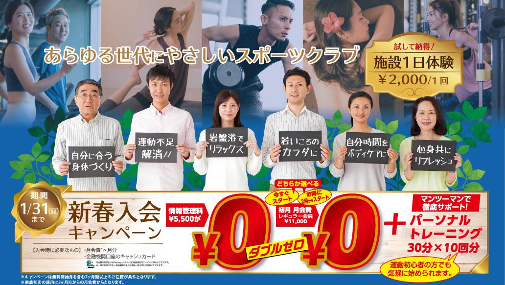 【オビなし】C_ロコ横須賀202101表